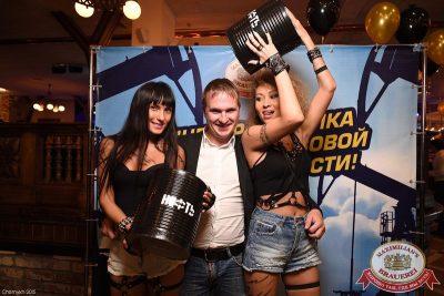 День нефтяника, 4 сентября 2015 - Ресторан «Максимилианс» Уфа - 07