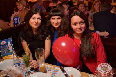День нефтяника, 6 сентября 2014 - Ресторан «Максимилианс» Уфа - 06