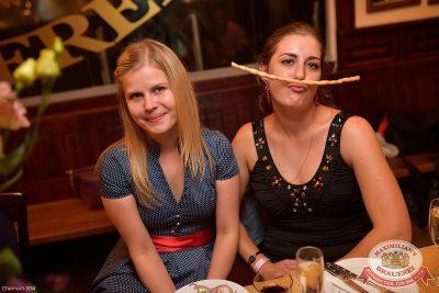 День нефтяника, 6 сентября 2014 - Ресторан «Максимилианс» Уфа - 10