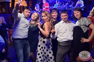 День нефтяника, 6 сентября 2014 - Ресторан «Максимилианс» Уфа - 22