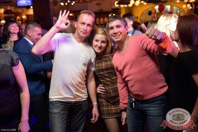 День нефтяника, 6 сентября 2014 - Ресторан «Максимилианс» Уфа - 23
