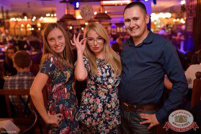 День нефтяника, 6 сентября 2014 - Ресторан «Максимилианс» Уфа - 30
