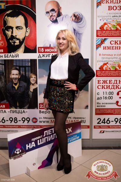 День пивовара, 13 июня 2015 - Ресторан «Максимилианс» Уфа - 08