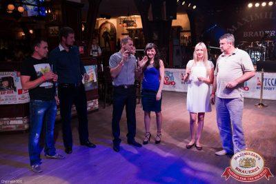 День пивовара, 13 июня 2015 - Ресторан «Максимилианс» Уфа - 10