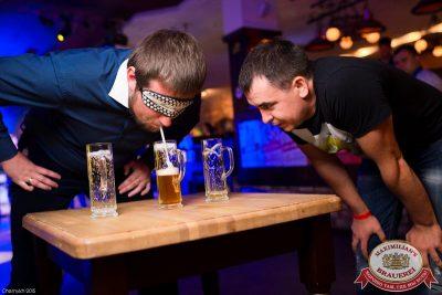 День пивовара, 13 июня 2015 - Ресторан «Максимилианс» Уфа - 12