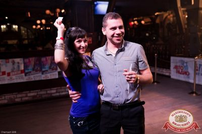 День пивовара, 13 июня 2015 - Ресторан «Максимилианс» Уфа - 13