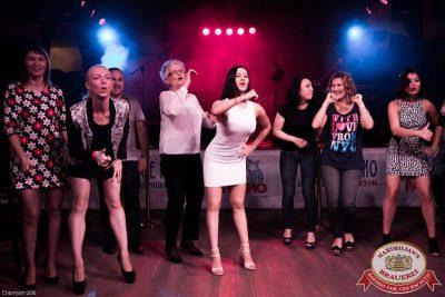 День пивовара, 13 июня 2015 - Ресторан «Максимилианс» Уфа - 16