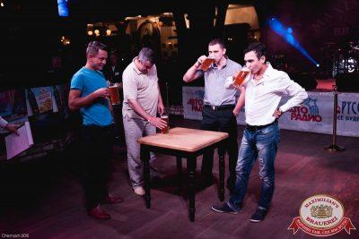 День пивовара, 13 июня 2015 - Ресторан «Максимилианс» Уфа - 22