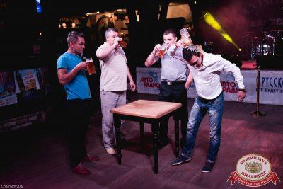 День пивовара, 13 июня 2015 - Ресторан «Максимилианс» Уфа - 23