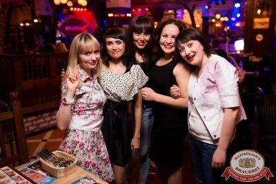 День пивовара, 13 июня 2015 - Ресторан «Максимилианс» Уфа - 32