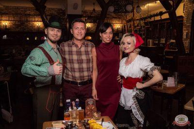 День пивовара, 8 июня 2019 - Ресторан «Максимилианс» Уфа - 11