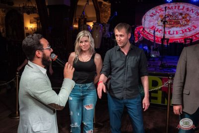 День пивовара, 8 июня 2019 - Ресторан «Максимилианс» Уфа - 13