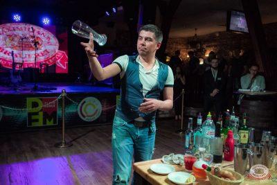 День пивовара, 8 июня 2019 - Ресторан «Максимилианс» Уфа - 17