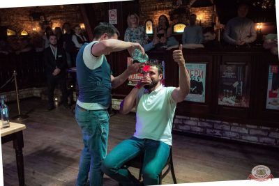 День пивовара, 8 июня 2019 - Ресторан «Максимилианс» Уфа - 19