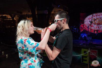 День пивовара, 8 июня 2019 - Ресторан «Максимилианс» Уфа - 21