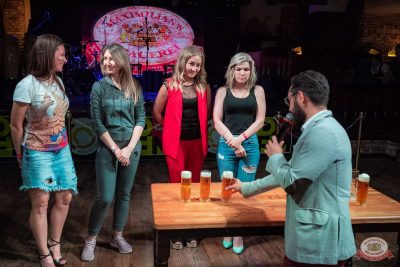 День пивовара, 8 июня 2019 - Ресторан «Максимилианс» Уфа - 25