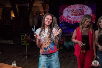 День пивовара, 8 июня 2019 - Ресторан «Максимилианс» Уфа - 27