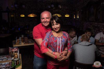 День пивовара, 8 июня 2019 - Ресторан «Максимилианс» Уфа - 28