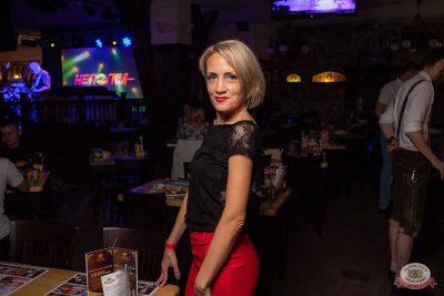 День пивовара, 8 июня 2019 - Ресторан «Максимилианс» Уфа - 31