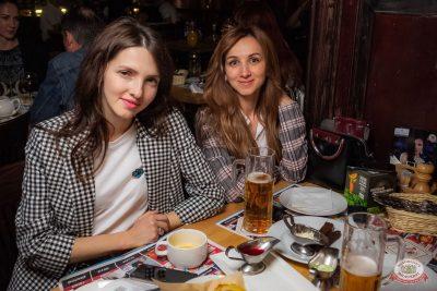 День пивовара, 8 июня 2019 - Ресторан «Максимилианс» Уфа - 39