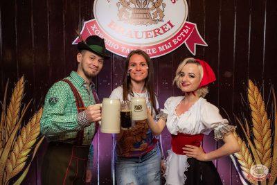 День пивовара, 8 июня 2019 - Ресторан «Максимилианс» Уфа - 4