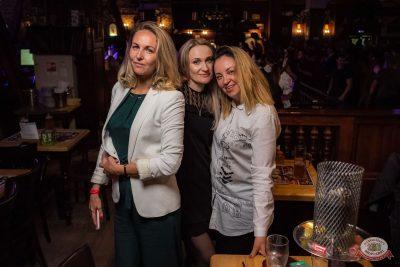День пивовара, 8 июня 2019 - Ресторан «Максимилианс» Уфа - 44