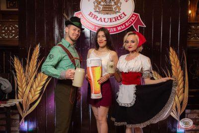 День пивовара, 8 июня 2019 - Ресторан «Максимилианс» Уфа - 5