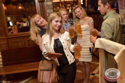День пивовара, 14 июня 2014 - Ресторан «Максимилианс» Уфа - 02