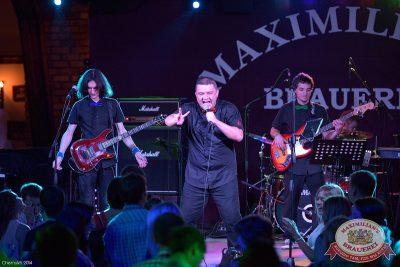 День пивовара, 14 июня 2014 - Ресторан «Максимилианс» Уфа - 03