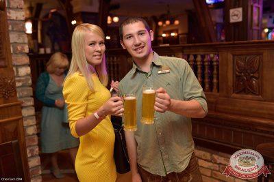 День пивовара, 14 июня 2014 - Ресторан «Максимилианс» Уфа - 04