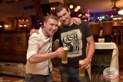 День пивовара, 14 июня 2014 - Ресторан «Максимилианс» Уфа - 05