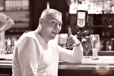 День пивовара, 14 июня 2014 - Ресторан «Максимилианс» Уфа - 09