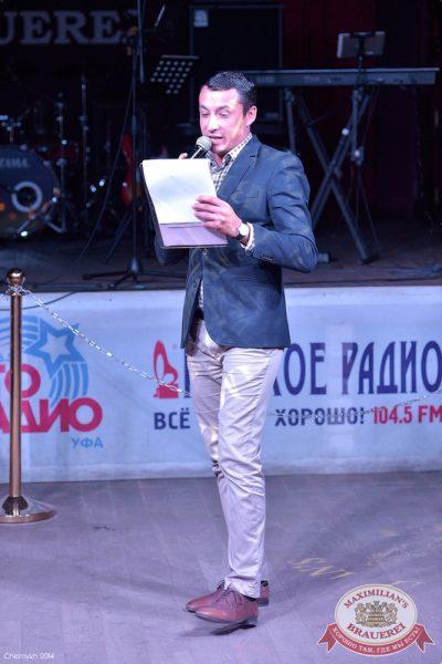 День пивовара, 14 июня 2014 - Ресторан «Максимилианс» Уфа - 11
