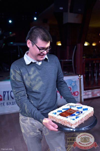 День пивовара, 14 июня 2014 - Ресторан «Максимилианс» Уфа - 17