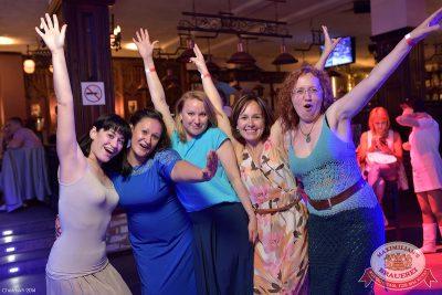 День пивовара, 14 июня 2014 - Ресторан «Максимилианс» Уфа - 30