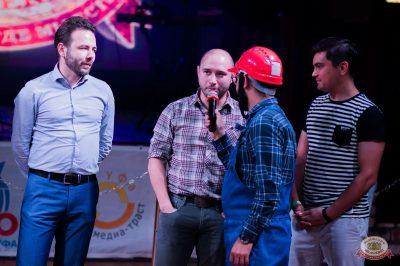 День строителя, 9 августа 2019 - Ресторан «Максимилианс» Уфа - 11