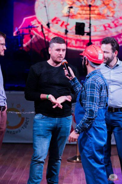 День строителя, 9 августа 2019 - Ресторан «Максимилианс» Уфа - 12