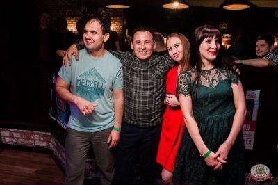 День строителя, 9 августа 2019 - Ресторан «Максимилианс» Уфа - 22