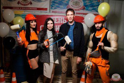 День строителя, 9 августа 2019 - Ресторан «Максимилианс» Уфа - 3