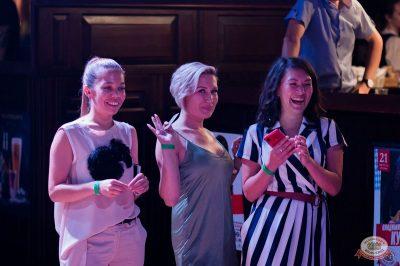 День строителя, 9 августа 2019 - Ресторан «Максимилианс» Уфа - 34