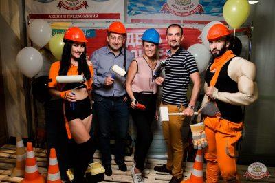 День строителя, 9 августа 2019 - Ресторан «Максимилианс» Уфа - 4