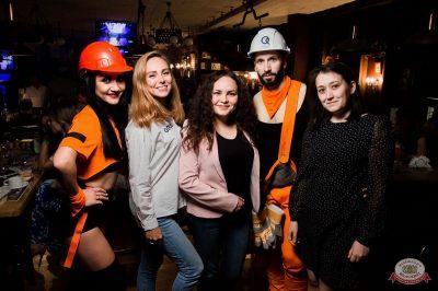 День строителя, 9 августа 2019 - Ресторан «Максимилианс» Уфа - 40