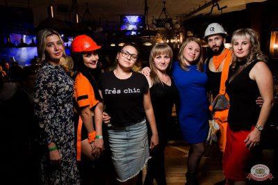 День строителя, 9 августа 2019 - Ресторан «Максимилианс» Уфа - 41