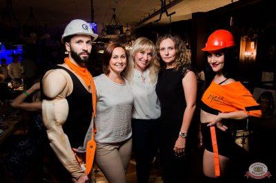 День строителя, 9 августа 2019 - Ресторан «Максимилианс» Уфа - 43