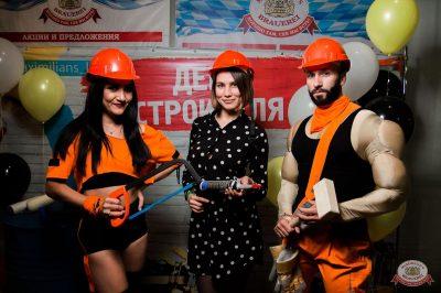 День строителя, 9 августа 2019 - Ресторан «Максимилианс» Уфа - 5