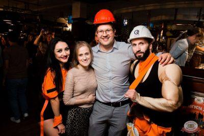 День строителя, 9 августа 2019 - Ресторан «Максимилианс» Уфа - 9
