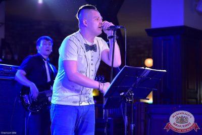 «Дыхание ночи»: DJ Shirshnev на Дне строителя, 8 августа 2014 - Ресторан «Максимилианс» Уфа - 02