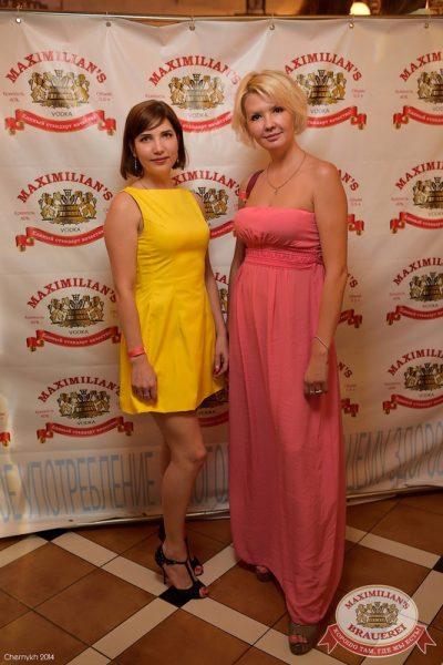 «Дыхание ночи»: DJ Shirshnev на Дне строителя, 8 августа 2014 - Ресторан «Максимилианс» Уфа - 04