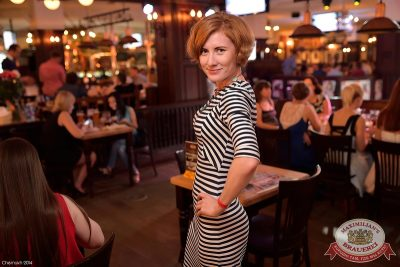 «Дыхание ночи»: DJ Shirshnev на Дне строителя, 8 августа 2014 - Ресторан «Максимилианс» Уфа - 08