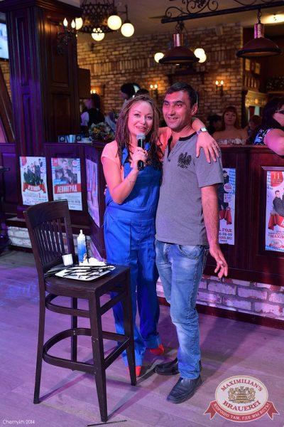 «Дыхание ночи»: DJ Shirshnev на Дне строителя, 8 августа 2014 - Ресторан «Максимилианс» Уфа - 13